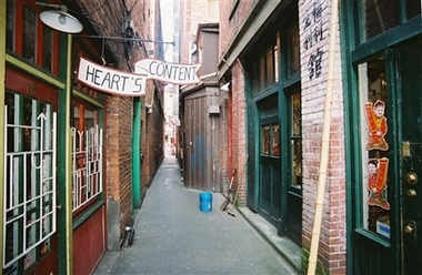 Fan Tan Alley, Victoria